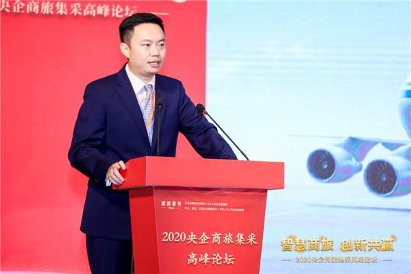 中国国际航空股份有限公司华北营销中心高级经理周伟