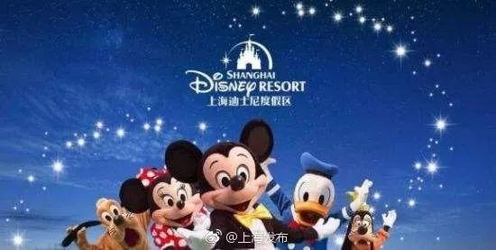 上海迪士尼乐园最新票价信息