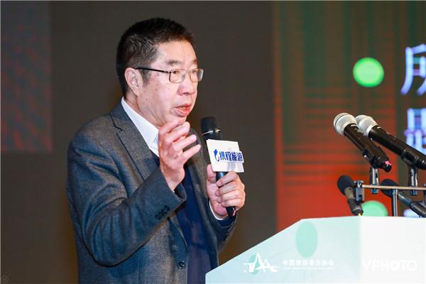 魏小安 第三届中国景区创新发展论坛