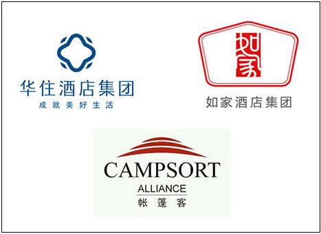 千岛湖l旅游管委会标志