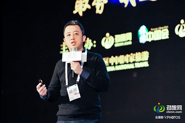 途家网庄海:中国住宿分享进入快速增长阶段