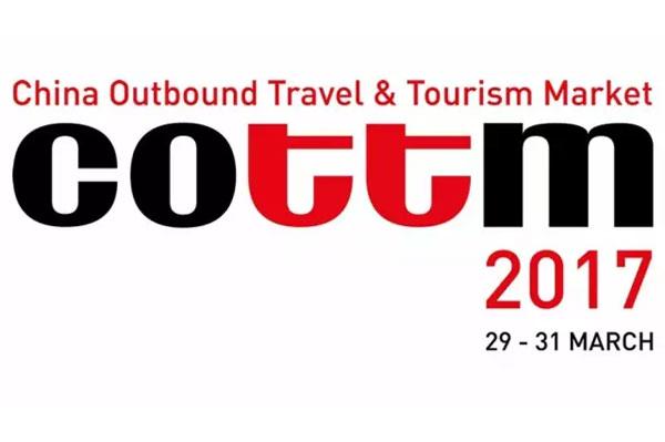 而长线旅游目的地-地中海明珠突尼斯也于今日上午在上海新国际博览