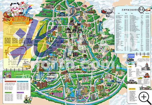 游天津看全运 天津首份文明旅游迎全运手绘地图面世
