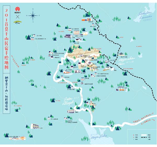 莫干山民宿手绘地图